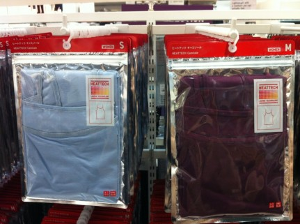 thermal-base-layer-uniqlo